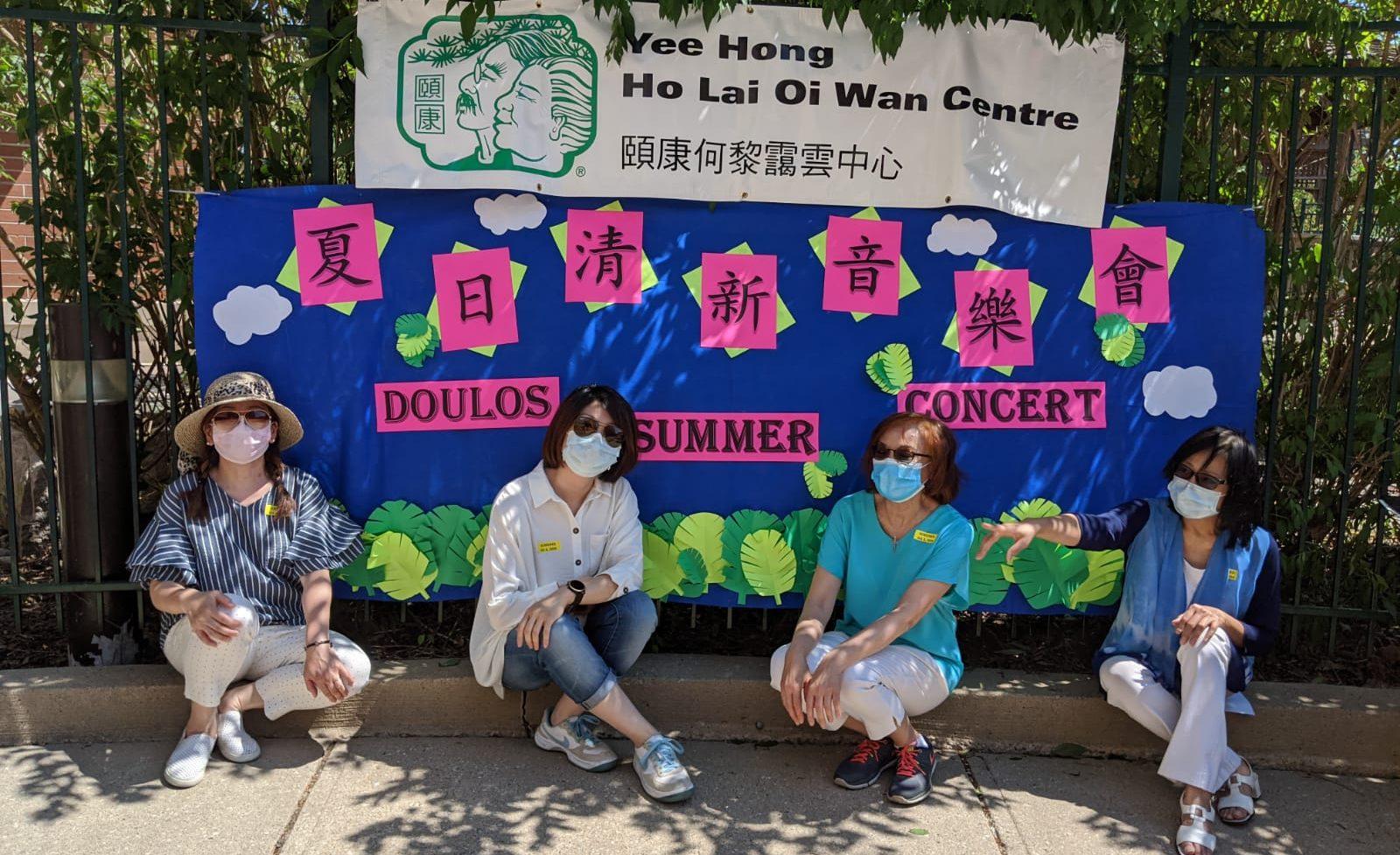 2020/07/06 Yee Hong 05